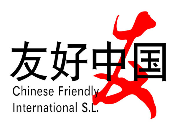 Chinese Friendly